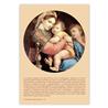 Madonna na krześle - plakat 70 x 50 cm