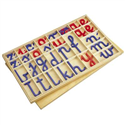 Duży ruchomy alfabet - małe litery